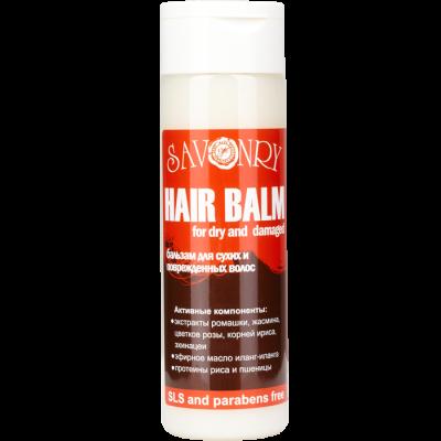Бальзам для сухих и поврежденных волос, 200 мл