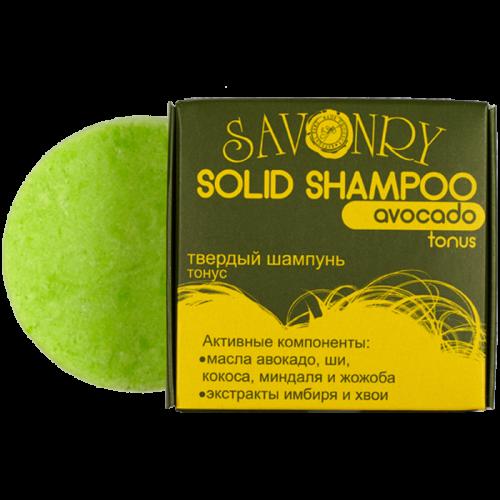 Твердый шампунь AVOCADO (с маслом авокадо и экстрактом хвои, тонус), 90 г