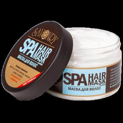 Маска для волос PARFUM (парфюм Kenzo Aquamarine), 270г