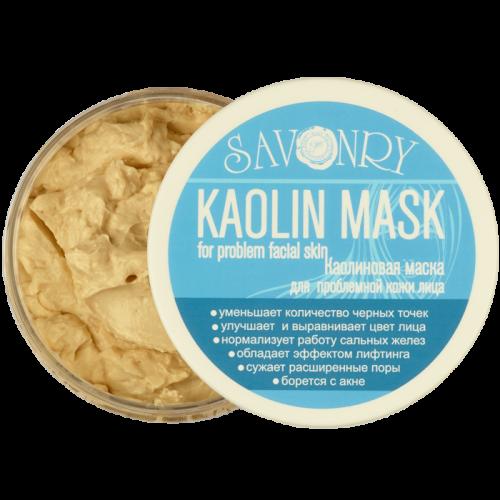 Каолиновая маска для лица (для проблемной кожи), 150 г