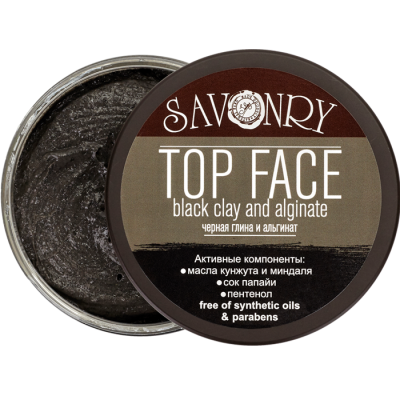 Маска для лица TOP FACE черная глина и альгинат, 150 г