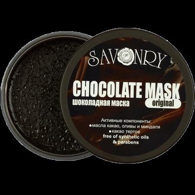 Шоколадная маска ORIGINAL (с маслом какао), 180 г