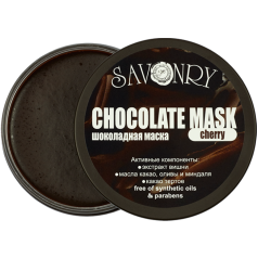 Шоколадная маска CHERRY (с экстрактом вишни)