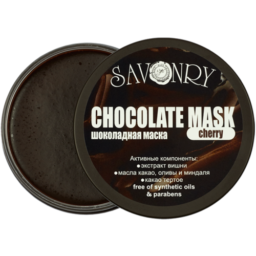 Шоколадная маска CHERRY (с экстрактом вишни), 180 г