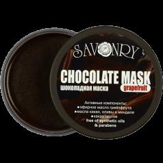 Шоколадная маска GRAPEFRUIT (с эфирным маслом грейпфрута)