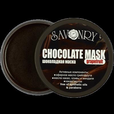 Шоколадная маска GRAPEFRUIT (с эфирным маслом грейпфрута), 180 г