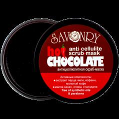 HOT CHOCOLATE (антицеллюлитная скраб-маска)