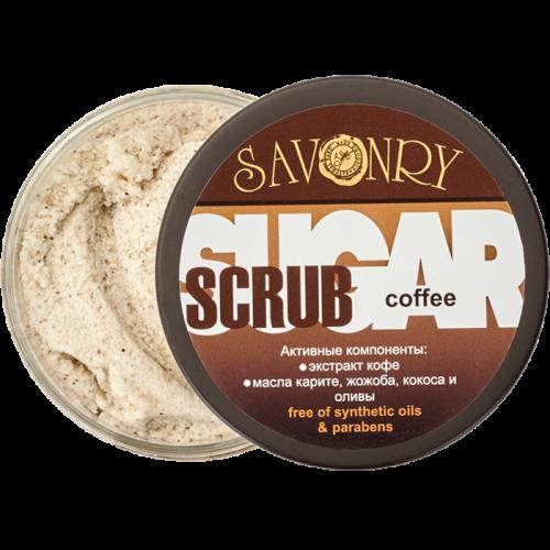 Сахарный скраб для тела COFFEE (с экстрактом кофе), 300 г