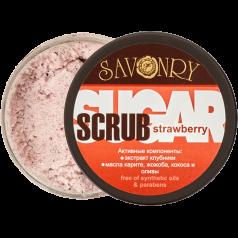Сахарный скраб для тела STRAWBERRY (с экстрактом клубники)