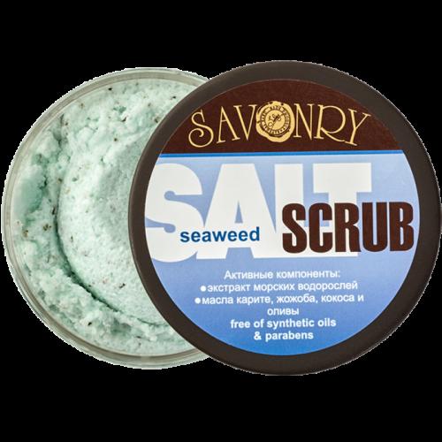 Соляной скраб для тела SEAWEED (с экстрактом морских водорослей), 300 г