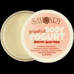 Косметический йогурт GRAPEFRUIT (с эфирным маслом грейпфрута)