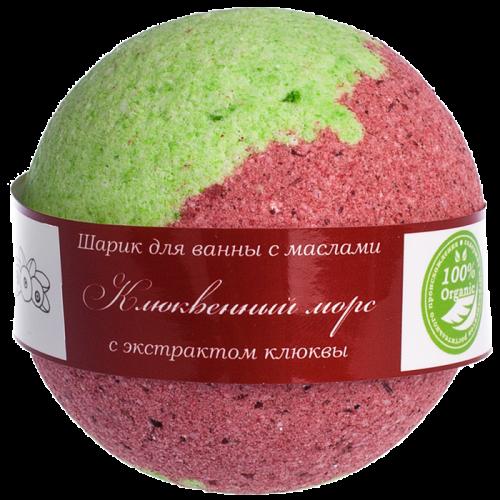 Шарик для ванн КЛЮКВЕННЫЙ МОРС (С МАСЛАМИ)