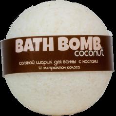 Шарик для ванн COCONUT (с маслами и экстрактом кокоса)
