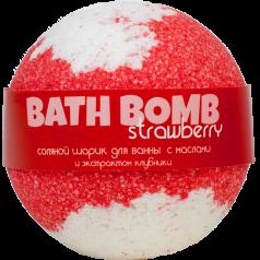 Шарик для ванн STRAWBERRY (с маслами и экстрактом клубники)