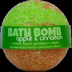 Шарик для ванн APPLE&CINNAMON (с пеной, эфирным маслом корицы и экстрактом яблока)
