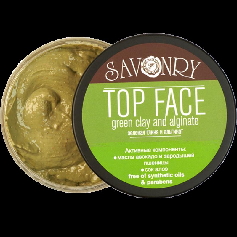 Маска для лица TOP FACE зеленая глина и альгинат