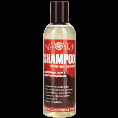 Шампунь для сухих и поврежденных волос, 200мл