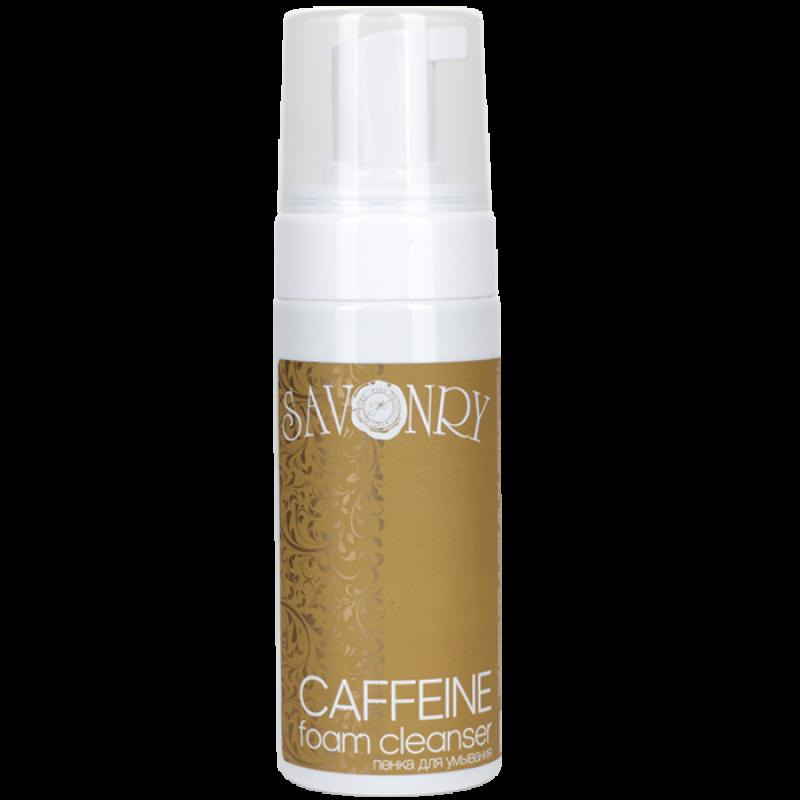 Пенка для умывания CAFFEINE, 150 мл
