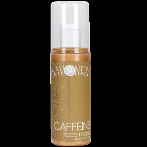 Маска для лица CAFFEINE, 125 мл