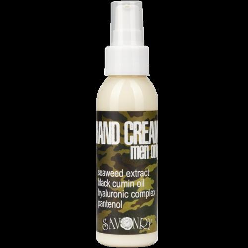Мужской крем для рук MEN ONLY camouflage (с экстрактом морских водорослей и маслом черного тмина), 100 мл