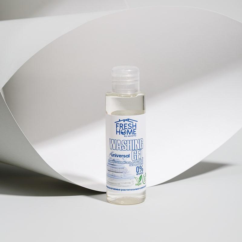 Гель для стирки белья Универсальный (без аромата), 100мл