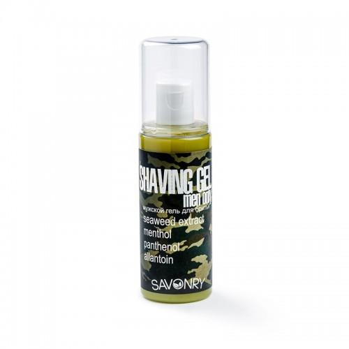 Гель для бритья MEN ONLY Camouflage (морские водоросли), 125мл