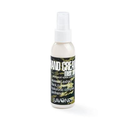 Крем для рук MEN ONLY Camouflage (морские водоросли и черный тмин), 100мл