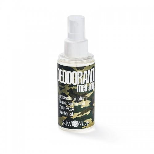 Дезодорант MEN ONLY Camouflage (морские водоросли и черный тмин), 100мл