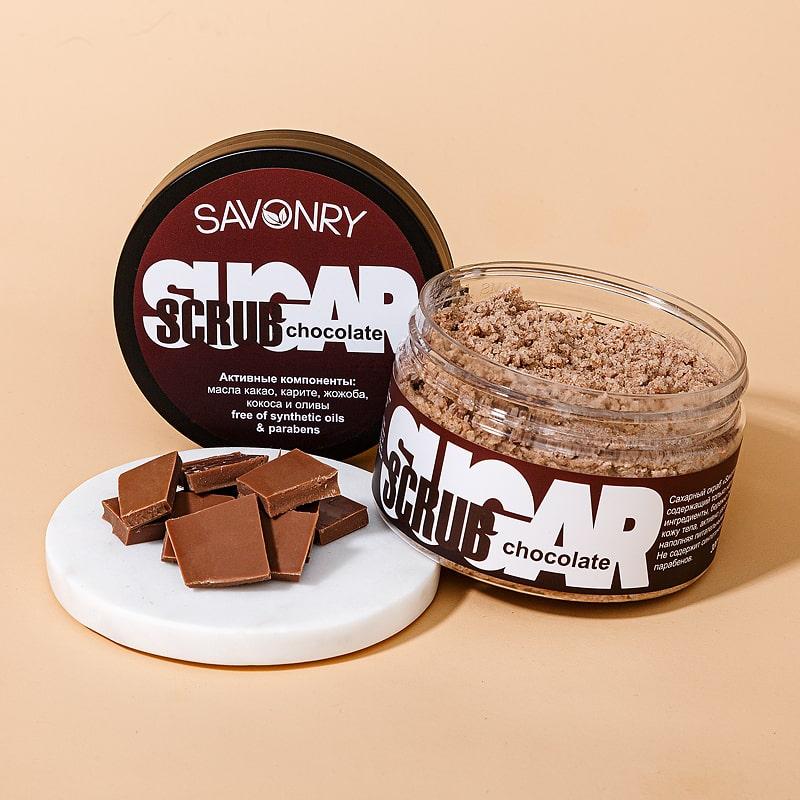 Сахарный скраб для тела CHOCOLATE (с маслом какао), 300 г