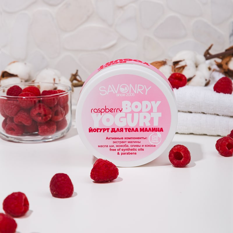 Косметический йогурт RASPBERRY (с экстрактом малины), 150 г