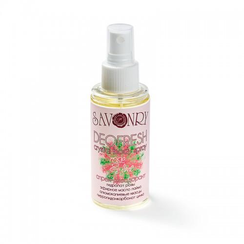 Спрей-дезодорант ROSE&LIME (с гидролатом розы и эфирным маслом лайма), 100 мл