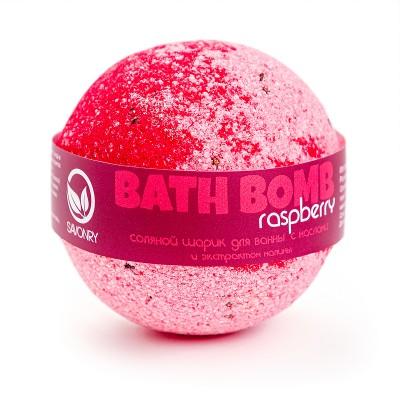 Шарик для ванн RASPBERRY (с маслами и экстрактом малины), 145г