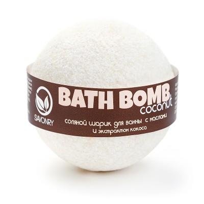 Шарик для ванн COCONUT (с маслами и экстрактом кокоса), 100-120 г
