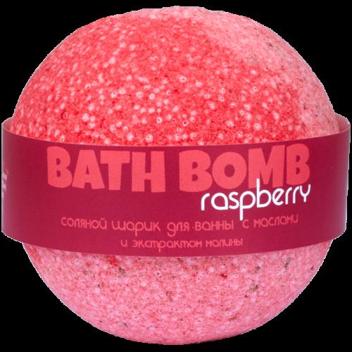 Шарик для ванн RASPBERRY (с маслами и экстрактом малины)
