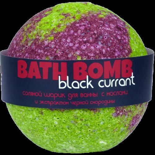 Шарик для ванн BLACK CURRANT (с маслами и экстрактом черной смородины)