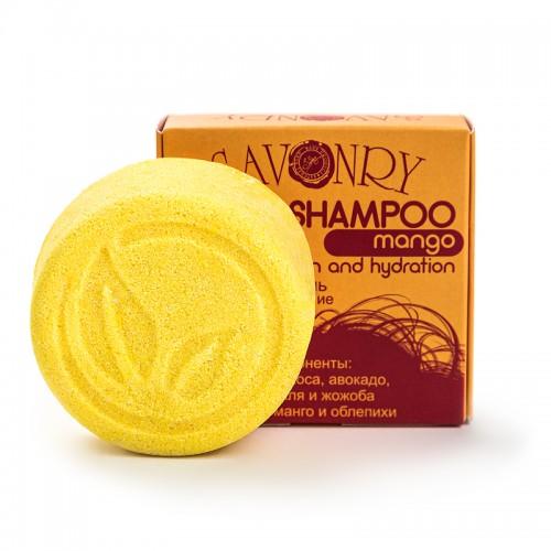 Твердый шампунь MANGO (питание и увлажнение), 80г