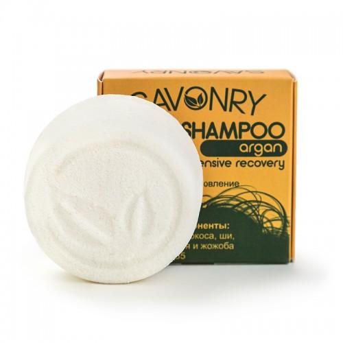 Твердый шампунь ARGANA (интенсивное восстановление), 90г
