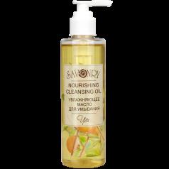 Увлажняющее масло для умывания (для сухой кожи)