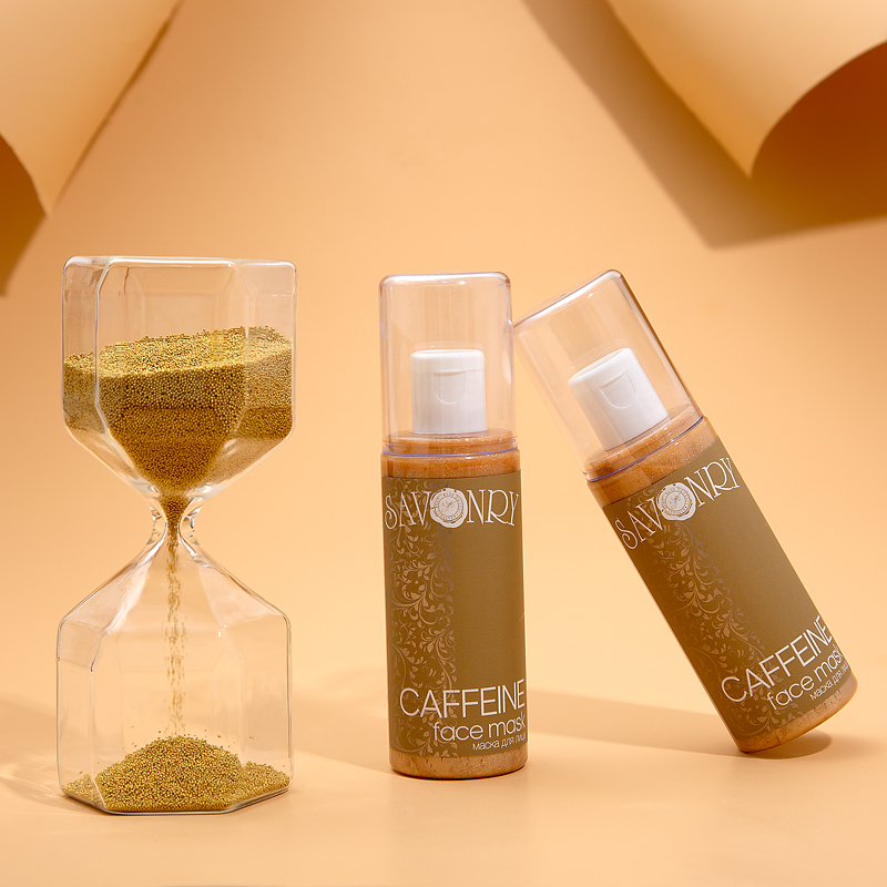 Маска для лица CAFFEINE, 125мл