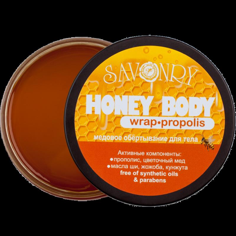 Медовое обертывание PROPOLIS (c прополисом), 200 г