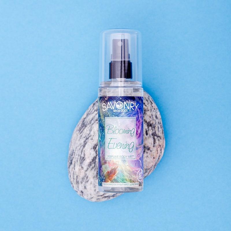 Спрей  для тела, парфюмированный BLOOMING EVENING (экспресс-увлажнение и тонус), 125мл