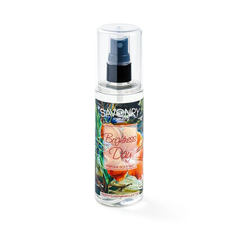 Спрей  для тела, парфюмированный BRIGHTNESS DAY (экспресс-увлажнение и тонус), 125мл