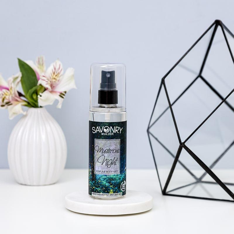 Спрей  для тела, парфюмированный MYSTERIOUS NIGHT (экспресс-увлажнение и тонус), 125мл